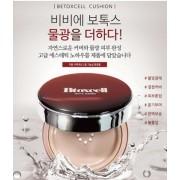 제노셀 비톡셀 재생 쿠션 정품 + 리필