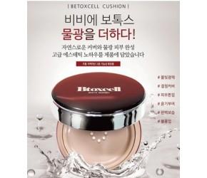제노셀 비톡셀 재생 쿠션 본품 20g + 리필20g +  퍼프 2ea