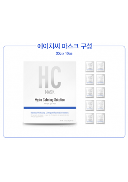 [오멜론] HC 마스크 팩 (Hydro Calming Solution) 10ea