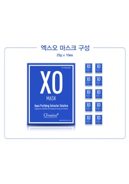 [오멜론] XO 마스크 (Aqua Purifying Extractor Solution) 10ea