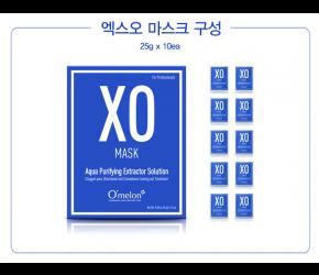 [오멜론] XO 마스크 (Aqua Purifying Extractor Solution) 10ea