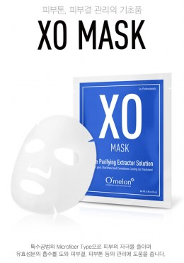 [오멜론] XO 마스크 (Aqua Purifying Extractor Solution) 1ea